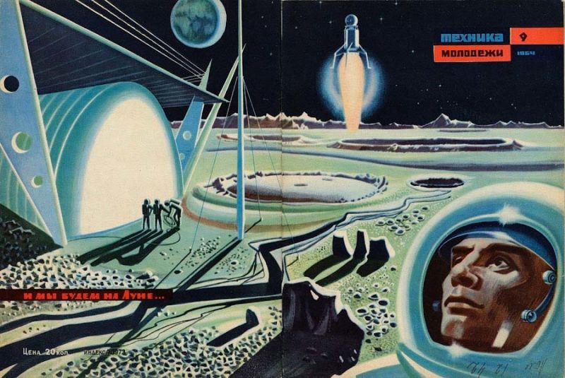 Desde la portada de Tekhnika Molodezhi (revista popular soviética sobre ciencia), septiembre de 1964