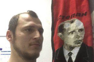 Zozulya Bandera