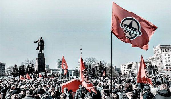 """Comunicado de los comunistas ucranianos a la afición del club de fútbol """"Rayo Vallecano"""""""