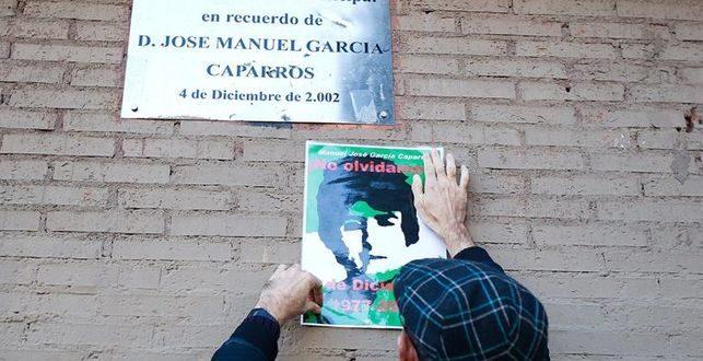 La insignificancia de la Andalucía de Susana Díaz